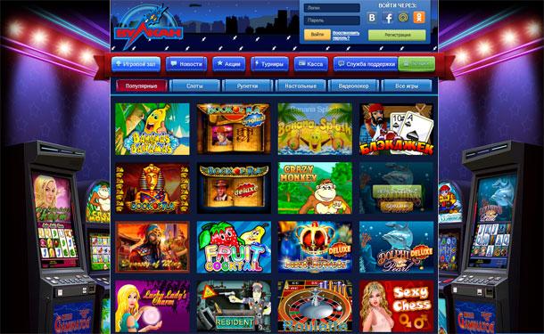 Игровые автоматы вулкан сайт игровые автоматы фрукты онлайнi