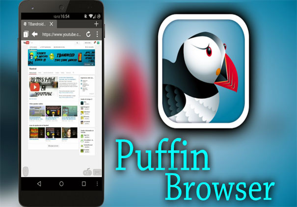Браузер Puffin Web Browser