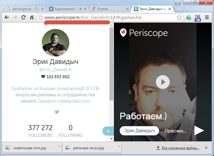 periscope-tv-video