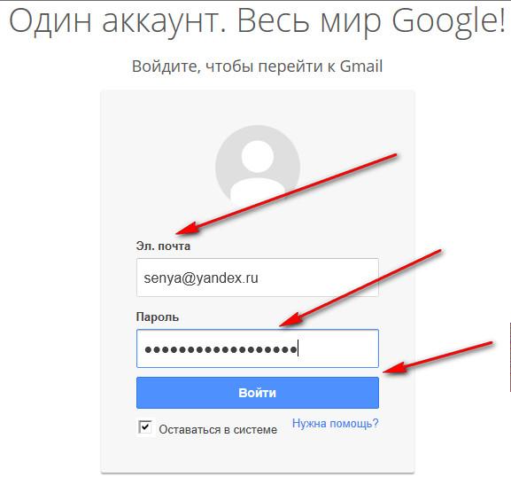 Проверка логина и пароля при вводе