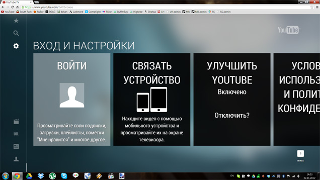 Вход и настройка Youtube.com/activate