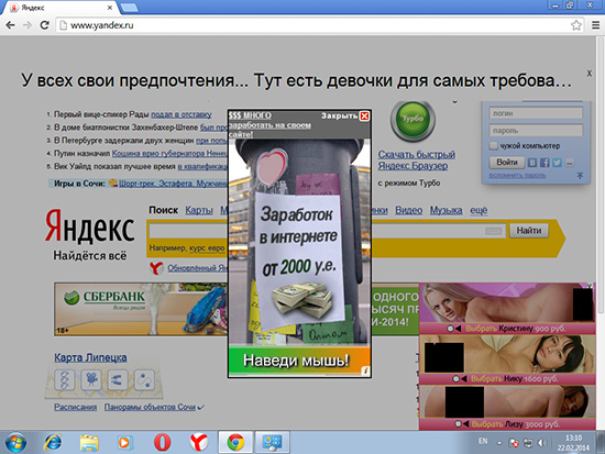 Last version for google chrome users как удалить