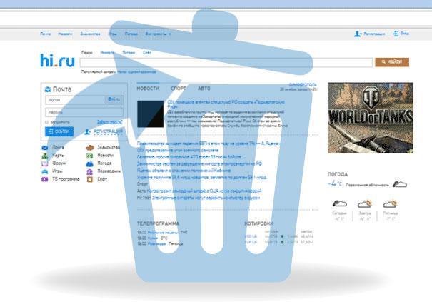 Удаление Hi.ru из стартовой страницы браузера