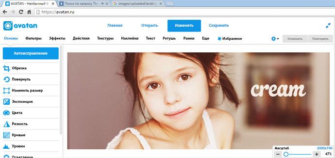 аватан скачать приложение бесплатно - фото 11