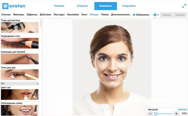 того чтобы как редактировать фотографии с отбеливанием лица на телефоне спектр