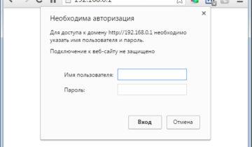 Вход на настройки браузера 092.168.0.1