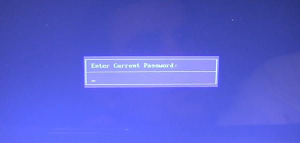 Надпись при входе в систему