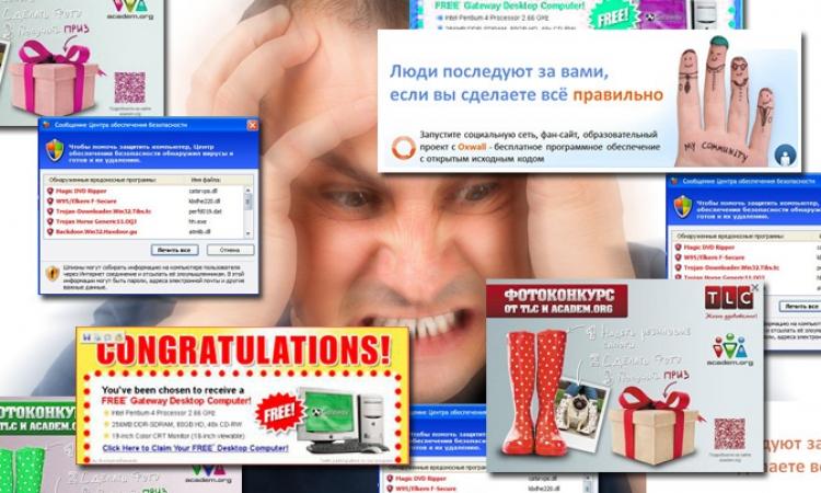 ubrat-vsplyvayushhuyu-reklamu-v-brauzere