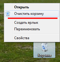 Скачать как блокированный файл с яндекс диска