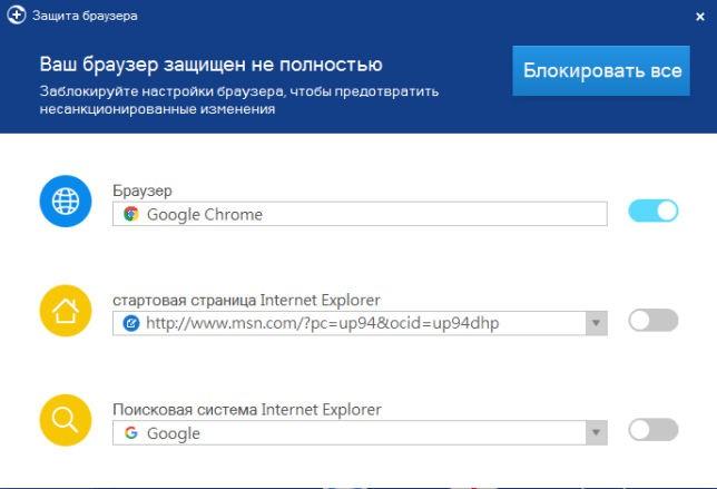 выбрать браузер