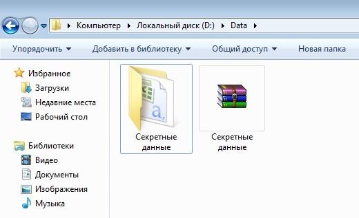 отдельный файл архива