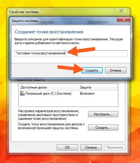 Как сделать wifi через windows 7
