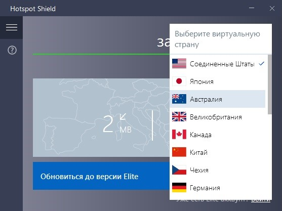 Hotspot Shield IP