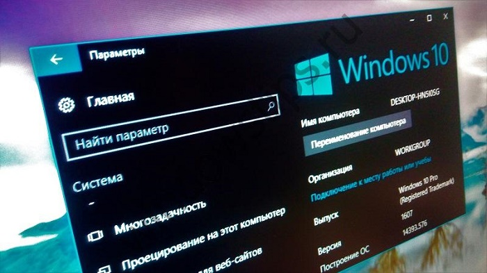 Новая версия Windows