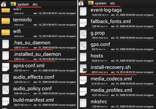 Как обновить бинарный файл supersu вручную. Как обновить бинарный файл su на Андроид